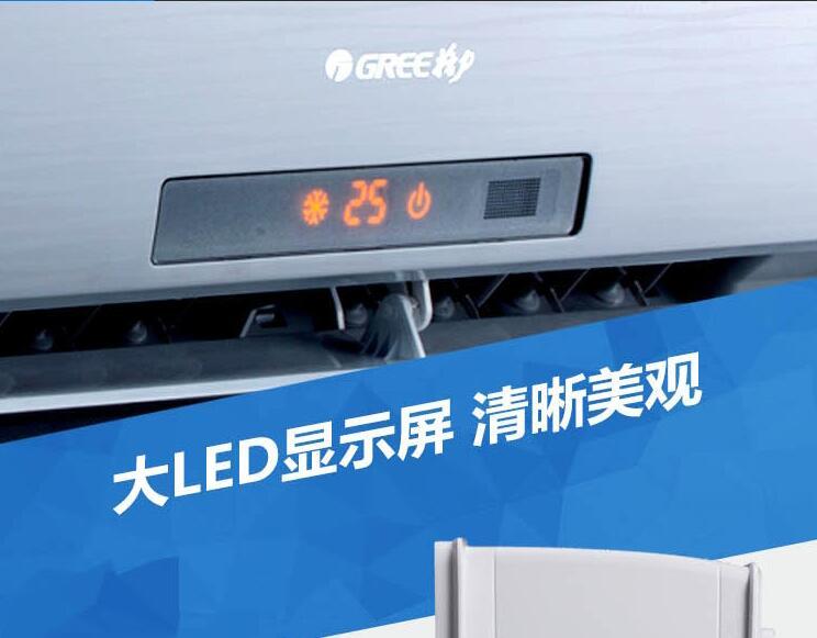 格力空调 q力 kfr-26gw/(26570)aa-2 定频 冷暖大1匹