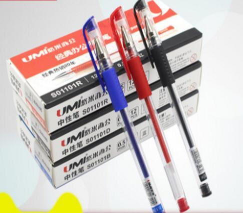 悠米S01101D/B/R 中性笔    (0.5mm,黑、蓝、红三色可选,单位:支,[含送货上楼])