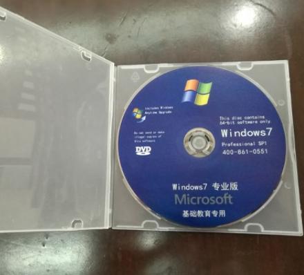 微软Windows 7 操作系统专业版(单位:套,[含上门安装])